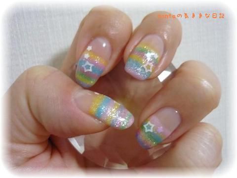 Rainbowスターネイル☆