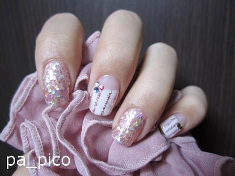 桜色ストライプネイル