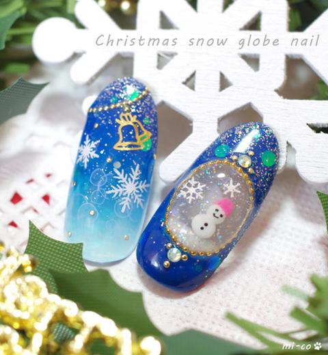 ジェルドームのクリスマスネイル