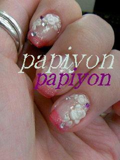 papiyonさん(94)